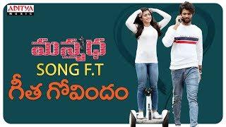 Manmadha  Song Ft.Geetha Govindam || Vijay Devarakonda, Rashmika Mandanna - ADITYAMUSIC