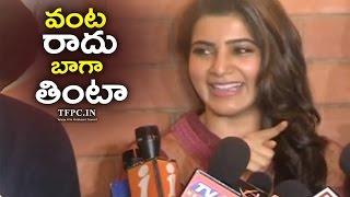 Samantha Super Funny Answers To Media Questions | Recent Video | TFPC - TFPC