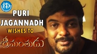 Puri Jagannadh So Excited About Mahesh Babu 's Srimanthudu Movie