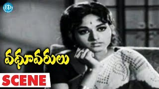 Vadhu Varulu Movie Scenes - Anjali Devi Comes To Know About Rama And Chandra's Love || Chandra Mohan - IDREAMMOVIES