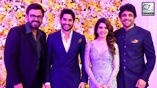 Samantha Akkineni And Naga Chaitanya's Star-Studded Wedding Reception! - LEHRENTELUGU