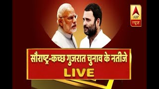 In Graphics: Expert opinion: PM Modi was not necessary for Amit Shah Winning Gujarat - ABPNEWSTV