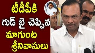 TDP MLC Magunta Srinivasulu Reddy Likely To Join YSRCP | Prakasam | iNews - INEWS