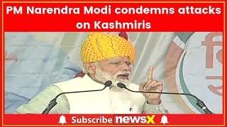 PM Narendra Modi condemns attacks on Kashmiris - NEWSXLIVE
