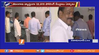 Nizamabad Poling Updates At Polling Booth | Telangana Assembly Polling 2018 | iNews - INEWS