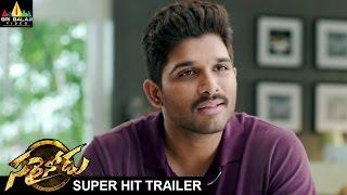 Sarrainodu Super Hit Trailer   Allu Arjun, Rakul Preet, Catherine Tresa   Sri Balaji Video - SRIBALAJIMOVIES