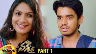 Vasham Latest Telugu Full Movie | Nanda Kishore | Swetha Varma | Vasudev Rao | Part 1 | Mango Videos - MANGOVIDEOS