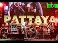 Pattaya Music Festival 2015   Getsunova แตกต่างเหมือนกัน