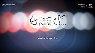 AA NISI LO   ఆ నిశి లో   Telugu short film (with English Subtitles) - YOUTUBE