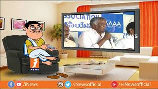 Dada Counter To Tammareddy Bharadwaj On Naresh and Shivji Compromise | Pin Counter | iNews - INEWS