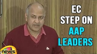 Delhi Deputy CM Manish Sisodia Press Conference Over EC Step On AAP Leaders | Mango News - MANGONEWS