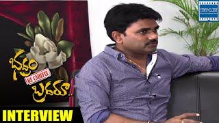 Bhadram Be Careful Brother Movie Interview Video | Maruthi | TFPC - TFPC
