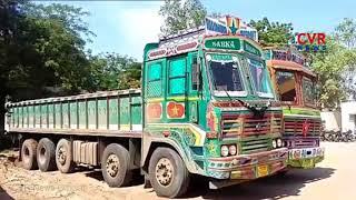 Officials Seized Illegal Granite Transporting Vehicles In Prakasam District   CVR NEWS - CVRNEWSOFFICIAL