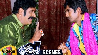 Dhanraj Fools Raghu Babu | Panileni Puliraju 2018 Telugu Full Movie Scenes | Mango Videos - MANGOVIDEOS