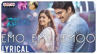 Emo Emo Emoo Lyrical | Devadas Songs | Akkineni Nagarjuna,Nani,Rashmika,Aakanksha Singh | Sid Sriram - ADITYAMUSIC