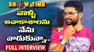 Music Director Bheems Exclusive Interview || Show Time || NTV - NTVTELUGUHD