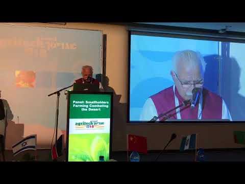 <p>मुख्यमंत्री मनोहर लाल ने इजरायल और हरियाणा के साझा भविष्य के लिए इजरायल की कंपनियों को हरियाणा में निवेश करने के लिए आमंत्रित किया।</p>