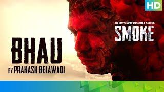 Bhau by Prakash Belawadi | SMOKE | An Eros Now Original Series | All Episodes Out On 26th October - EROSENTERTAINMENT