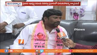 TRS Balka Suman Face To Face On Election Campaign and Public Response In Chennur   iNews - INEWS