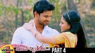 Mohabbath Mein Latest Telugu Movie HD | Karthik | Hameeda | New Telugu Movies | Part 4 |Mango Videos - MANGOVIDEOS