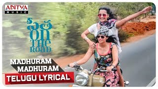 Madhuram Madhuram Telugu Lyrical || Audience Of Sita On The Road || Praneeth Yaron - ADITYAMUSIC