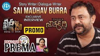Dialogue Writer Sai Madhav Burra Interview PROMO | Dialogue With Prema | Celebration Of Life #16 - IDREAMMOVIES