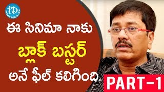 Director G Nageswara Reddy Interview Part #1 || Talking Movies With iDream - IDREAMMOVIES