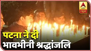 Patna residents pay tribute to Pulwama attack martyrs - ABPNEWSTV
