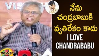 Undavalli Supports Chandrababu Naidu In AP 2019 Elections | Undavalli Arun Kumar Press Meet - MANGONEWS