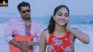 Enduko Emo | Mana Mana Manase Video Song | Latest Telugu Movie Songs 2018 - SRIBALAJIMOVIES