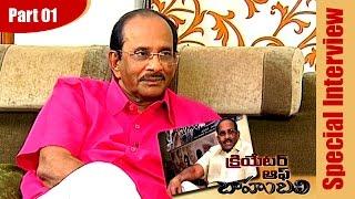 Baahubali Writer KV Vijayendra Prasad Exclusive Interview