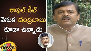 GVL Narasimha Rao Slams Rahul Gandhi over Rafale Deal | #RafaleDeal Latest News | Mango News - MANGONEWS