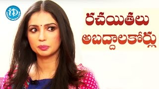 Writers are Very Good Liars - Kanika Dhillon || Talking Movies with iDream - IDREAMMOVIES