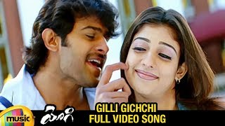 Prabhas Best LOVE Songs | Gilli Gichchi Full Video Song | Yogi Telugu Movie Songs | Nayanthara - MANGOMUSIC