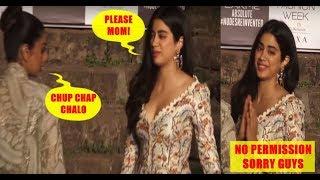 Sridevi Scolds Daughter Jhanvi Kapoor In Public | అందరి ముందు కూతుర్ని తిట్టిన శ్రీదేవి - RAJSHRITELUGU