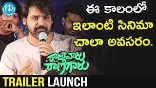 ఈ కాలంలో ఇలాంటి సినిమా చాలా అవసరం - Khayyum    Raja Varu Rani Garu Movie Trailer Launch - IDREAMMOVIES