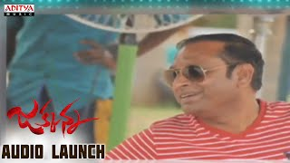 RPA Creation AV at Jakkanna Audio Launch || Sunil, Mannara Chopra || Dinesh - ADITYAMUSIC