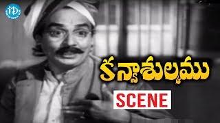 Kanyasulkam Movie Scenes - Ramappa Panthulu Goes To Sowcar Janaki House || NTR - IDREAMMOVIES