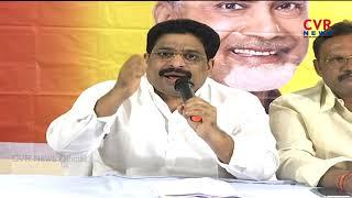జగన్ రాష్ట్ర ద్రోహి.. | TDP MLC Buddha Venkanna Slams YS Jagan And KCR | CVR News - CVRNEWSOFFICIAL