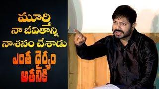 Murthy spoiled my life: Kaushal fires || Kaushal Manda Press Meet || Indiaglitz Telugu - IGTELUGU