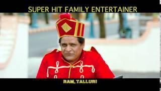 Chuttalabbayi hit trailer 3 - idlebrain.com - IDLEBRAINLIVE