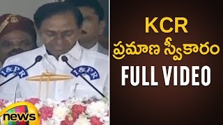 CM KCR Oath Ceremony Full Video | KCR Swearing as Chief Minister for 2nd Time in Telangana |KCR News - MANGONEWS