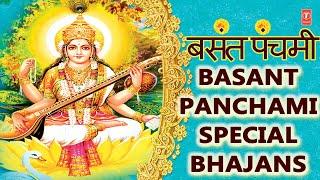Basant Panchami Special Bhajans I Anuradha Paudwal, Priya Bhattacharya, Debashish, Sadhana Sargam - TSERIESBHAKTI
