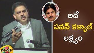 Nadendla Manohar Full Speech In JanaSena Pravasa Garjana | Dallas | Mango News - MANGONEWS