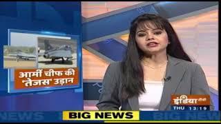 आर्मी चीफ जनरल बिपिन रावत ने पहली बार स्वदेशी लड़ाकू विमान 'तेजस' में भरी उड़ान - INDIATV