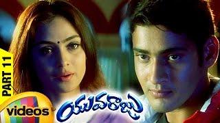Yuvaraju Telugu Full Movie | Mahesh Babu | Simran | Sakshi Shivanand | Brahmanandam | Part 11 - MANGOVIDEOS