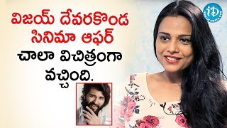 Pellichoopulu Movie happened weirdly - Bindu Chandramouli | Vijay Deverakonda | Deeksha Sid - IDREAMMOVIES