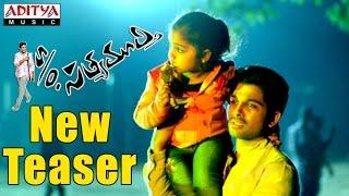 S/O Satyamurthy Latest Teaser - Allu Arjun ,Samantha - ADITYAMUSIC