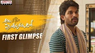 Ala Vaikunthapurramuloo First Glimpse | Allu Arjun, Pooja Hegde | Trivikram | Thaman S | #AA19 - ADITYAMUSIC