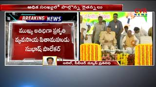 AP CM Chandrababu Visits Guntur District today |inaugurate National Farming Training Centre|CVR NEWS - CVRNEWSOFFICIAL